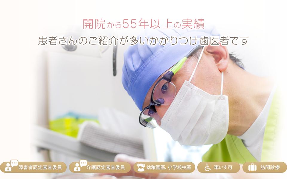 医院サイト リンク